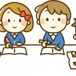 授業を受ける子供