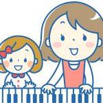 ピアノ講師・ゆき