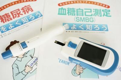 妊娠糖尿病血糖値の検査