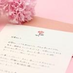 カーネーションと母への手紙