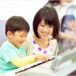 ヤマハ音楽教室でピアノの習い事ってどう?評判や口コミ、料金は?