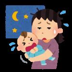 夜泣きで寝ない子供