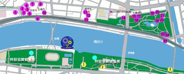 隅田川花火大会第一会場の打ち上げ場所の地図