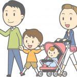 赤ちゃん連れ子連れのおでかけ・旅行・帰省の持ち物チェックリスト