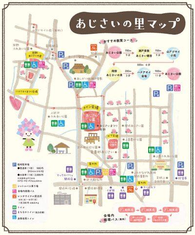 出典 http://www.kaisei-ajisai.com/html/access/index.html