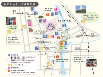 出典 http://www.kaisei-ajisai.com/html/ennaimap/index.html