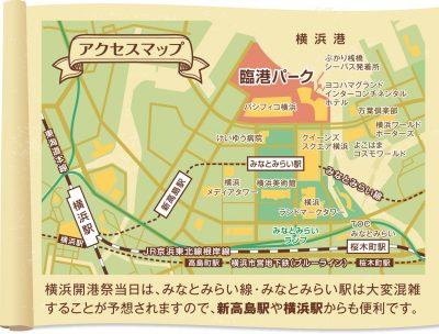 横浜開港祭花火大会 2016のアクセスマップ