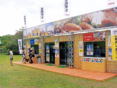 海の中道売店