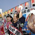 堺大魚夜市2016の日程。屋台やシャトルバスはある?花火の時間は?