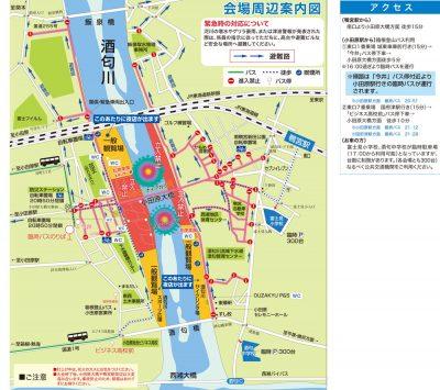 酒匂川アクセスマップ