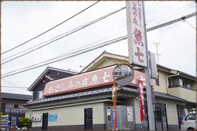 鴻巣・荒川コスモス街道