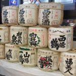 東広島市・酒まつり2016日程!混雑する時間や料金。おすすめは?