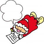 クリスマスに手紙を書いているサンタさん