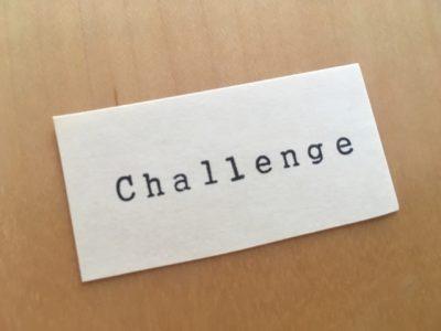 チャレンジと書かれた紙