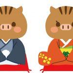 猪のカップルのイラスト